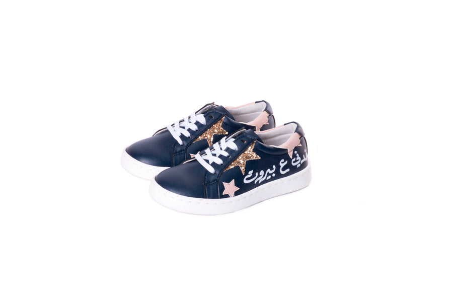 Khedni 3a Beirut Sneakers Kids (Navy Blue/Gold) | size 25-28