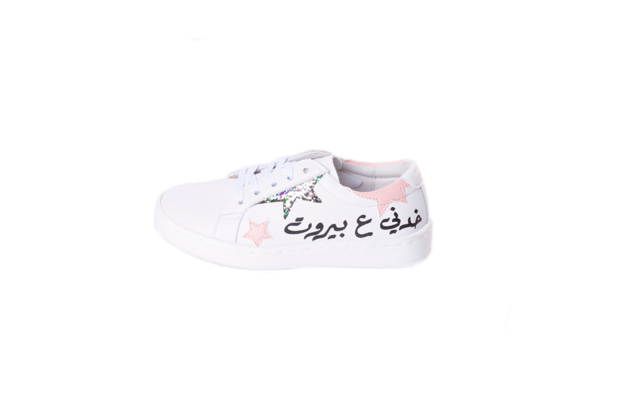 Khedni 3a Beirut Sneakers Kids (W/Color Glitter) | size 25-28
