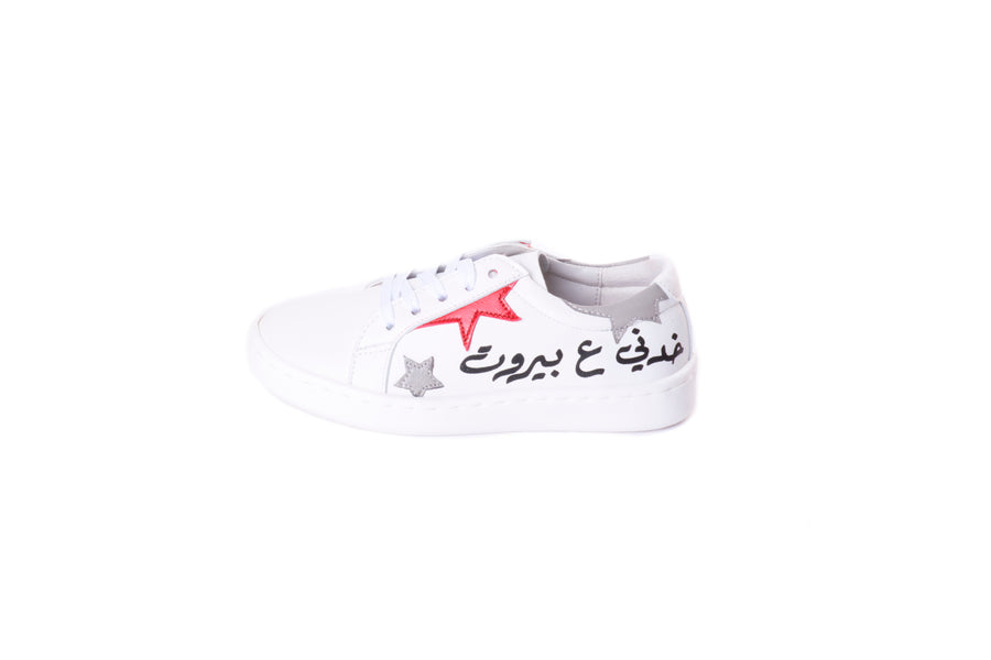 Khedni 3a Beirut Sneakers Kids (W/Red) | size 25-28