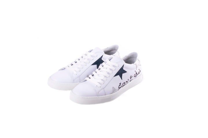 Khedni 3a Beirut Sneakers (White/Navy)