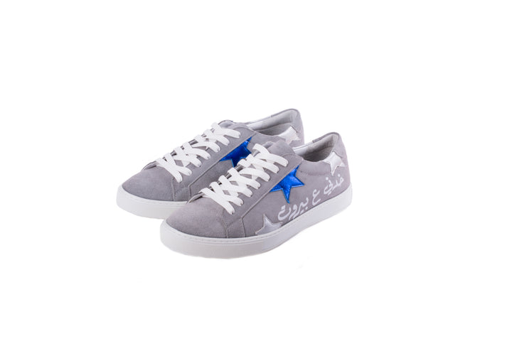 Khedni 3a Beirut Sneakers Men (Gray/Blue)