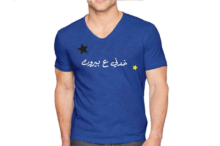 Khedni 3a Beirut T-shirt Men (Blue)