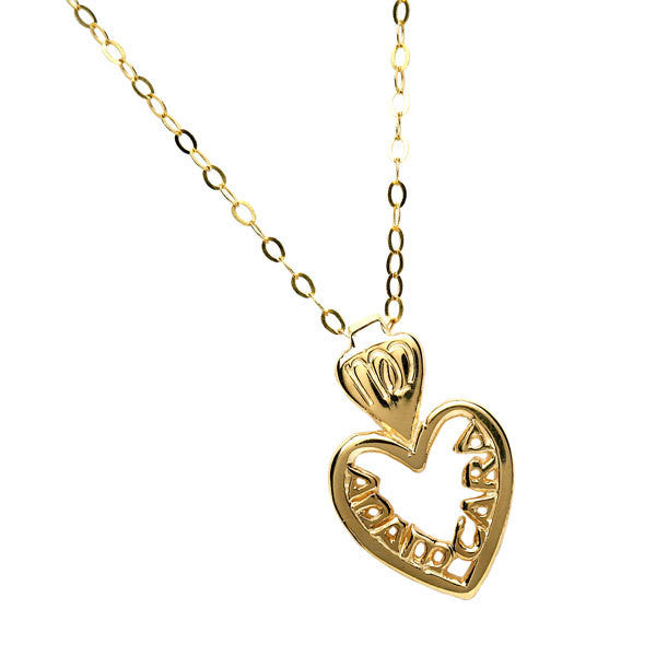 Small Mo Anam Cara Heart Pendant - 10K or 14K