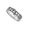 Mens Claddagh and Celtic Knot Band - S2828 by Solvar