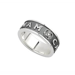 New Design Mens 'Mo Anam Cara' Ring - S2843