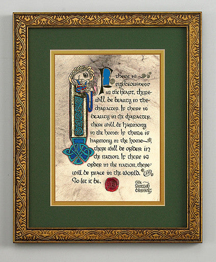 A Scottish Blessing - Framed Celtic Art Print