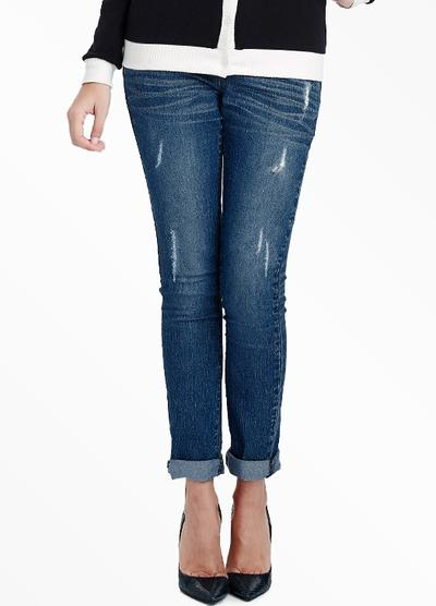 Maternity Skinny Jeans With Rip Detail