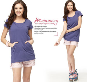 Mamaway Maternity & Breastfeeding Short Sleeve Hoodie