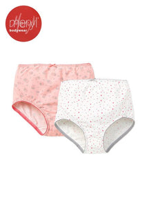 Anti Bacterial Cool Maternity Brief - pack of 2 (Light Pink)