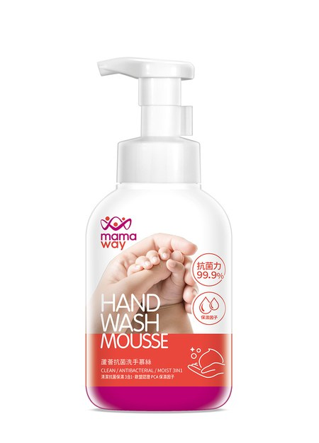 200202 - ALOE ANTIBACTERIAL HAND WASH CREAM MOUSSE - WHITE - 350ML