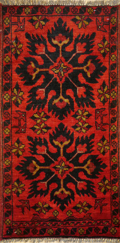 Picture of 2x3 Khal Mohammadi Wool Dark Red/Blue