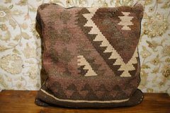 Dhurrie Pillow Cover + Cushion