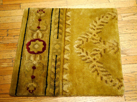Picture of Beige Sample rug