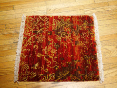 Red Sample Rug