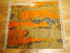 Orange/Beige Sample rug