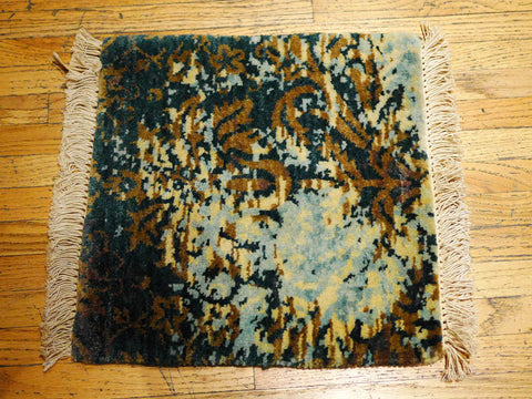 Picture of Multi Sample Rug