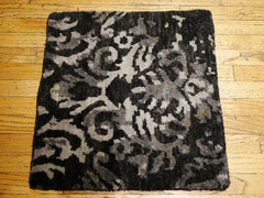 Black/Grey Sample Rug