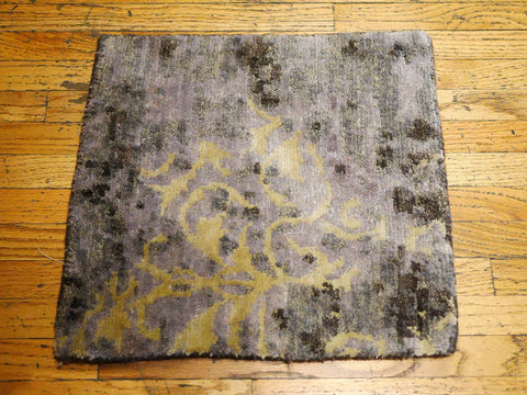 Picture of Grey Sample Rug