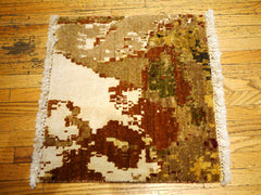 Multi Sample rug