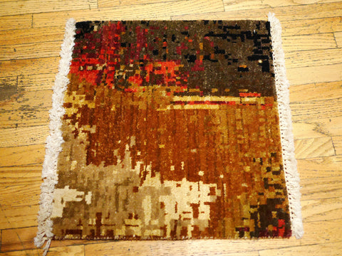 Picture of Dark Brown/ Rust Sample Rug