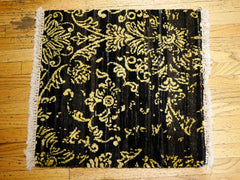 Black/Yellow Sample rug