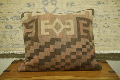 Afghani Pillow Cover - 275
