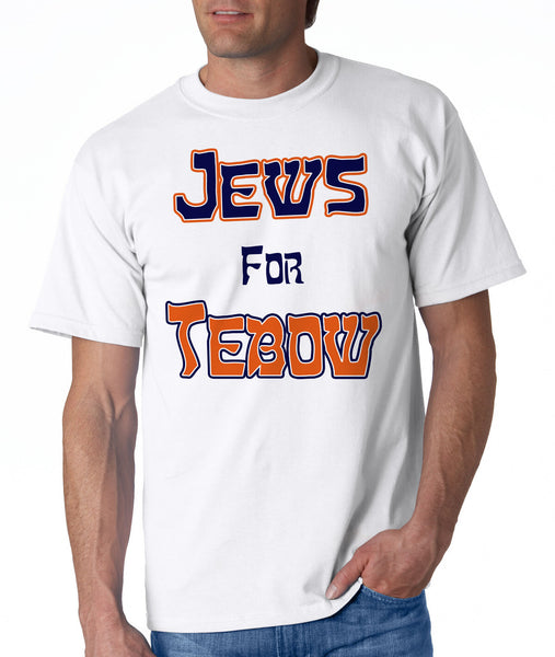 Jews for Tebow