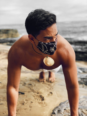 Hīhīwai Mask | Brown Naupaka