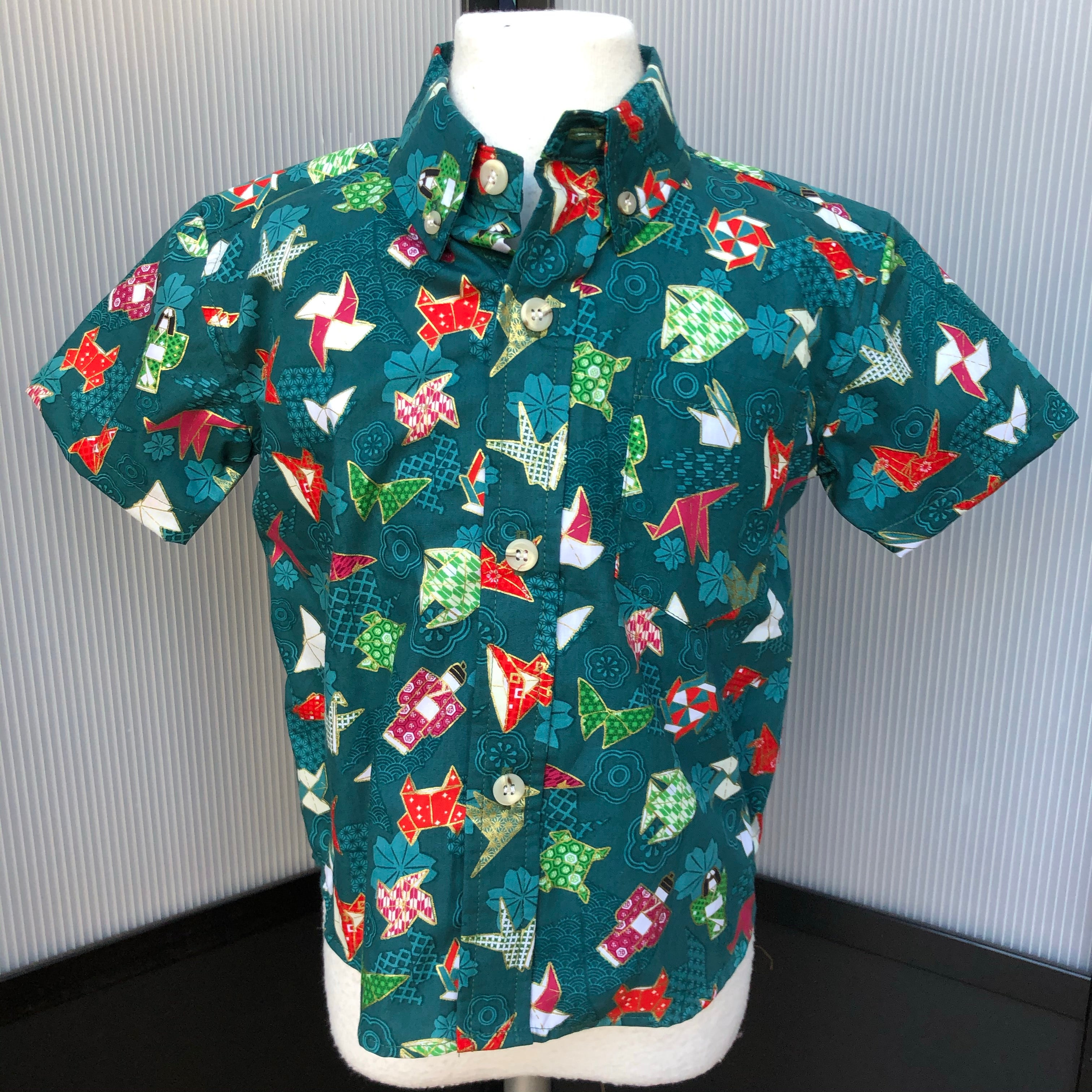Boy's Shirt: Japanese Cotton, Origami, Green