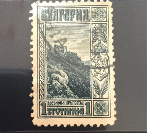 "Definitives 1911 - Castle of Tsar Assen"" - 1 stotinka used old stamp - Bulgaria - 1911  Yvert & Tellier: 79"