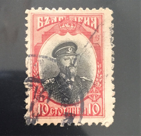 """Definitives 1911 - Tsar Ferdinand in admiral's uniform"" - 10 stotinki used old stamp - Bulgaria - 1911  Yvert & Tellier: 83"