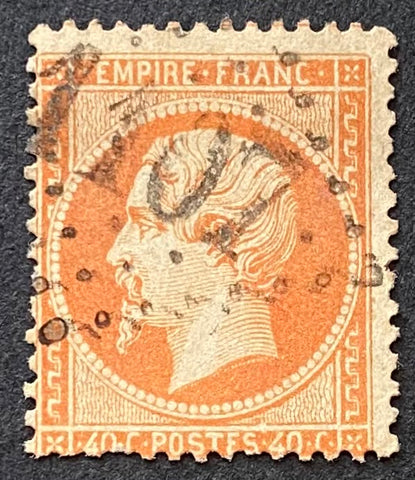 """Napoléon III - Second Empire"" - 40 c orange used old stamp - France - 1862  Type: typography Yvert & Tellier: 23"