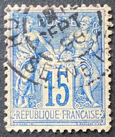 """Type Sage"" - Type Sage 15 c dark blue used old stamp - Type II - France - 1877-80  Type: typography Yvert & Tellier: 90 - type II"