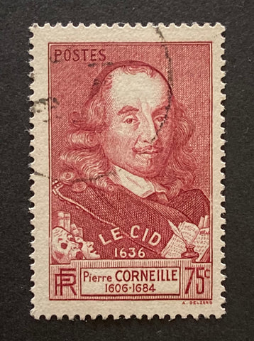 """Tricentenaire de la tragédie Le Cid"" - Tercentenary of the theatrical tragedy ""Le Cid"" - 75 centimes used old stamp - France - 1937  Type: taille-douce Yvert & Tellier: 335"