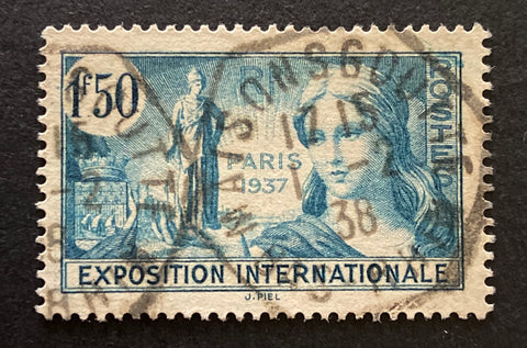 """Propagande pour l'Exposition internationale de Paris"" - Paris international Exhibition propaganda - 1 franc 50 centimes used old stamp - France - 1937  Type: taille-douce Yvert & Tellier: 336"