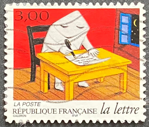 """Les journées de la lettre - le voyage d'une lettre"" - The days of a letter - the journey of a letter - 3 f used old stamp - France - 1997  Type: rotogravure Yvert & Tellier: 3060"