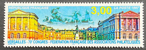"""70ème congrès de la Fédération Françaises des Associations Philatéliques à Versailles"" - 70th congress of the French Federation of Philatelic Associations in Versailles - 3f MNH old stamp - France - 1997  Type: rotogravure Yvert & Tellier: 3073"