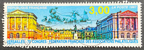 """70ème congrès de la Fédération Françaises des Associations Philatéliques à Versailles"" - 70th congress of the French Federation of Philatelic Associations in Versailles - 3f used old stamp - France - 1997  Type: rotogravure Yvert & Tellier: 3073"