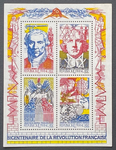 """Bicentenaire de la Révolution"" - Bicentenary of the Revolution - block sheet nr. 12 with 4 MNH old stamps - France - 1990  Yvert & Tellier: block sheetlet (feuillet) nr.12 with stamps 2667/2670"