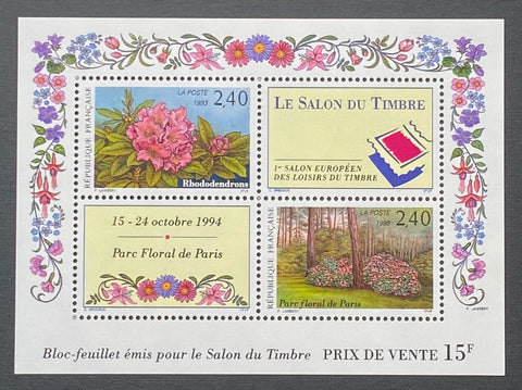 """Le salon du timbre 1994- The stamp fair 1994 - block sheet nr. 15 with 2 MNH old stamps - France - 1993  Yvert & Tellier: block sheetlet (feuillet) nr. 15 with stamps 2849-2850"