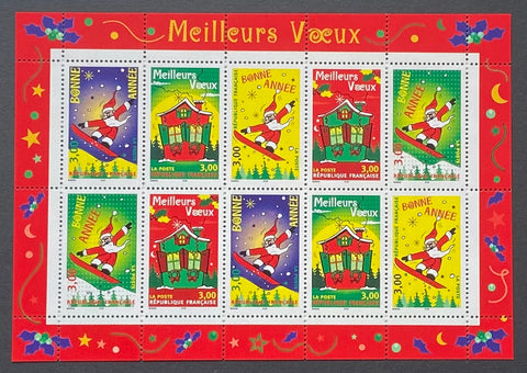 """Meilleurs Voeux 1999""- Best Wishes 1999 - block sheet nr. 21 with 10 MNH old stamps - France - 1998  Yvert & Tellier: block sheetlet (feuillet) nr. 21 with stamps 3200/3204"
