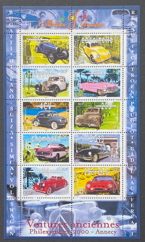 """Collection jeunesse - Philexjeunes 2000 Annecy Voitures anciennes""- Youth collection - Philexjeunes 2000 Annecy Vintage cars - block sheet nr. 30 with 10 MNH old stamps - France - 2000  Yvert & Tellier: block sheetlet (feuillet) nr. 30 with stamps 3317/3326"