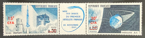 """Lancement du premier satellite national"" - Launch of the first national satellite - triptych with 2 mint never hinged old stamps - France - 1965  Type: taille-douce Yvert & Tellier France CFA pour la Réunion: 369A (surcharged on stamps triptyque 1465A for Reunion Island)"