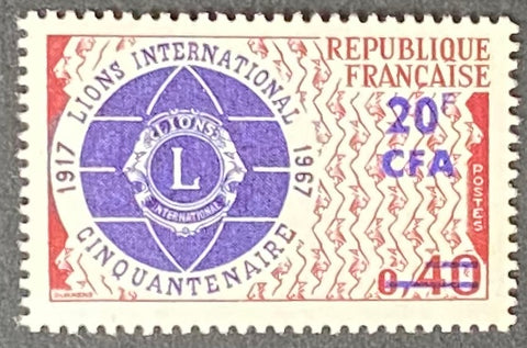 """Cinquantenaire du Lions International"" - Fiftieth anniversary of Lions International - 40c surcharged 20f CFA mint never hinged old stamp - France - 1967  Type: taille-douce Yvert & Tellier France CFA pour la Réunion: 375 (surcharged on stamp 1534 for Reunion Island)"
