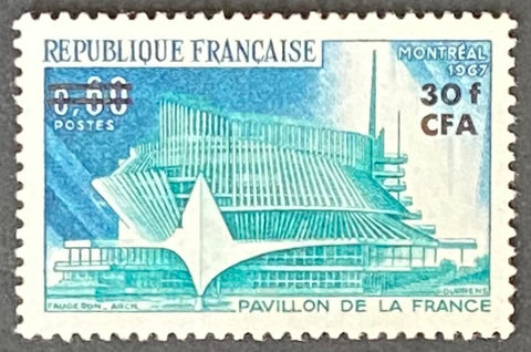 """Exposition Internationale de Montréal"" - Montreal International Exhibition - 60c surcharged 30f CFA mint never hinged old stamp - France - 1967  Type: taille-douce Yvert & Tellier France CFA pour la Réunion: 376 (surcharged on stamp 1519 for Reunion Island)"