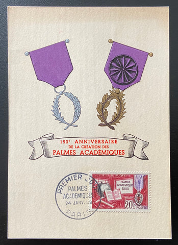 """Carte postale 1er. jour 150ème anniversaire des Palmes Académiques"" - Postcard 150th anniversary of the Academic Palms - 20 francs old stamp - France - 1959  Type: taille-douce Yvert & Tellier: stamps 1190"