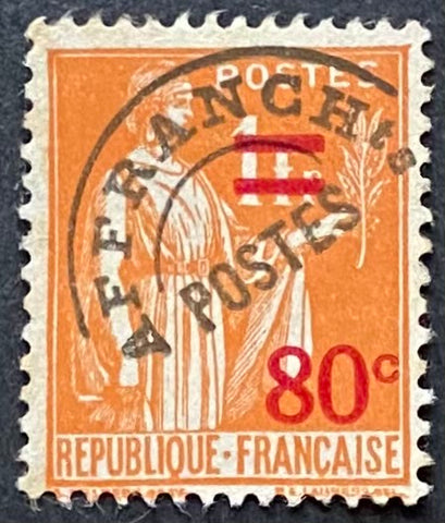 """Timbres pré-oblitérés - Type Paix"" - Pre-canceled stamps - Type Peace - 80 c s/ 1 f MNH old stamp - France - 1922-47  Type: typography Yvert & Tellier: PO 74"