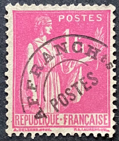 """Timbres pré-oblitérés - Type Paix"" - Pre-canceled stamps - Type Peace - 1 franc MNH old stamp - France - 1922-47  Type: typography Yvert & Tellier: PO 76"