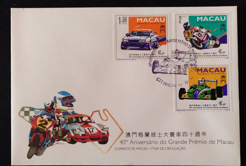 "Macau FDC with 3 old stamps - ""40. aniversário do Grande Prémio de Macau"" - 40th anniversary of the Macau Grand Prix - Macau - 1993  Envelope do 1. dia de circulação dos CTT de Macau - afinsa - FDC 16/11/93"
