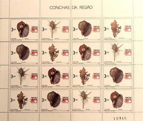 "Macau minisheet with 16 old stamps - ""Conchas da Região"" - Region shells - Macau - 1991"